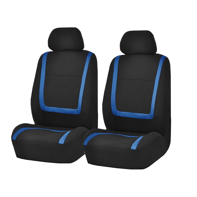 2 шт., автомобильные чехлы для автомобильных сидений
