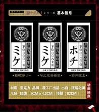 Anime Kakegurui Jabami Yumeko Saotome Acrylic Card Necklace Pendant Keychain  Key Rings Costume Cosplay Prop Xmas Gift