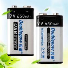 9V 6F22 650mAh li-ion batterie Rechargeable Micro USB Batteries 9 v lithium pour multimètre Microphone jouet télécommande KTV utilisation