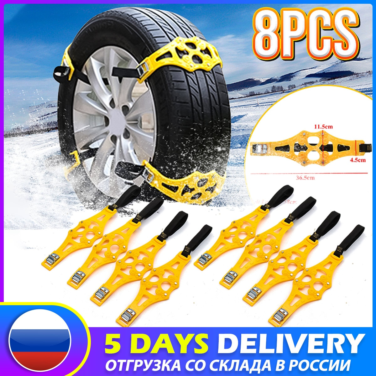 4/8pcs Car Tyre Snow Chains Snow Roadway Safety Adjustable Anti-skid Safety Double Snap Skid Wheel Tire TPU Chains Yellow Black