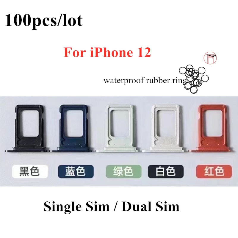 100pcs/lot Dual Single SIM Card Tray Holder For iPhone 12 SIM Card Slot Reader Socket Adapter With Waterproof Rubber Ring