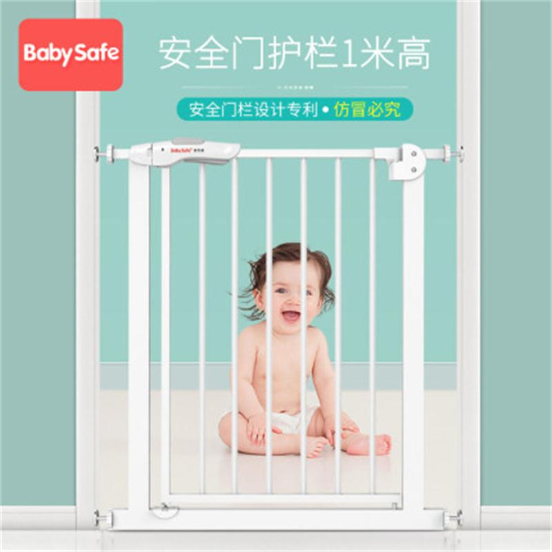 Babysafe High 1m Baby Safety Gate Child Stairway Protective Fence Pet Dog Fence Rail Isolation Door Free Punch For 82cm-500cm