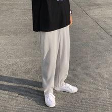 קפלים ישר מכנסיים גברים של האופנה אלסטי מותניים מכנסי קז'ואל גברים Streetwear Loose קרח משי מכנסיים Mens רחב רגל מכנסיים S-2XL