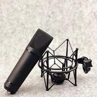 u87 film capacitor microphone anchor live singing voice radio professional microphone recording studio equipment