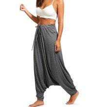 Women Drop Crotch Baggy Harem Pants With Drawstring Casual Loose Plus Size Full Length Pants Hippie Balloon Pants Trouser S-2XL