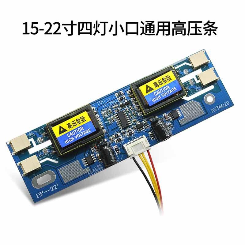 شريط إضاءة عالي الضغط عالمي ، 4 ألواح إضاءة عالية الجهد ، 10 فولت-29 فولت ، AVT4029