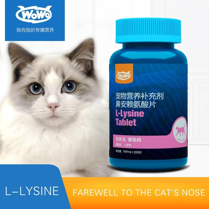 Wowo animal de estimação gato nasal ramo lisina gato espirros gato amônia em pó gatinho líquido nasal animal estimação suplemento saúde 200 comprimidos