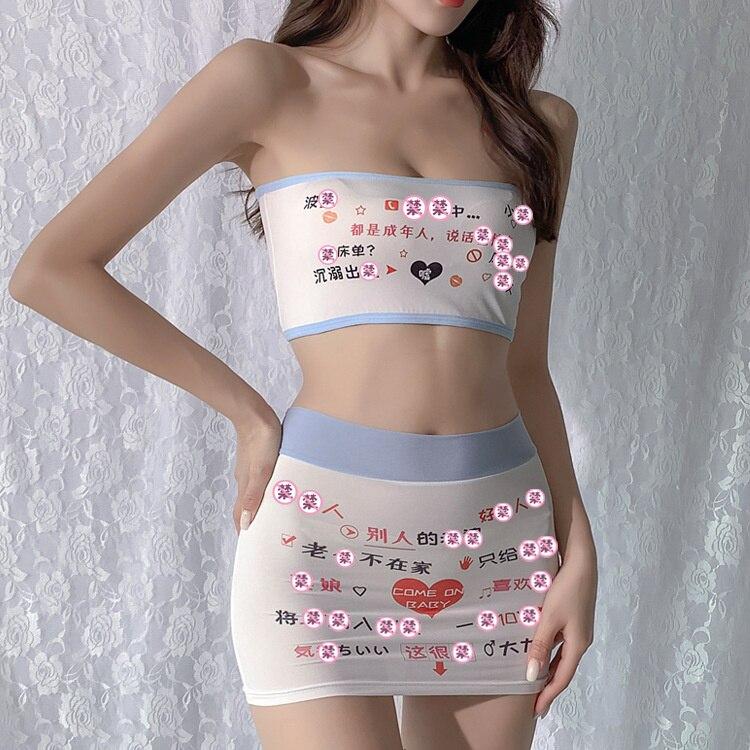 Porno Sexy lencería Sexy traje sucio texto coqueteando ropa marido y mujer tentación envuelto pecho mini pijama de falda zh001