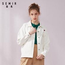 SEMIR Women popular denim jacket 2020 spring & autumn new trend personality design contrast color trend loose girl jacket