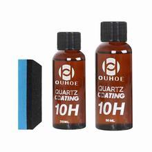 Automotive glass coating General hydrophobic liquid paint care agent H10 glass coating Automotive su