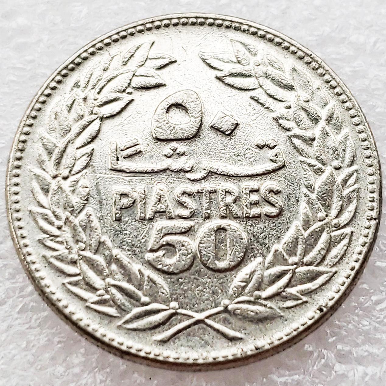 1975 Líbano 50 Piast 24mm Aisa moneda Original coleccionable edición Real monedas raras