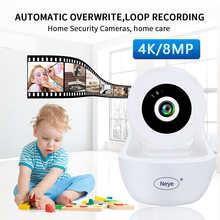N_eye wifi камера 8MP 4K радионяня Беспроводная купольная ip-камера двухсторонняя аудио с инфракрасным AI Авто треком безопасность панорамирование