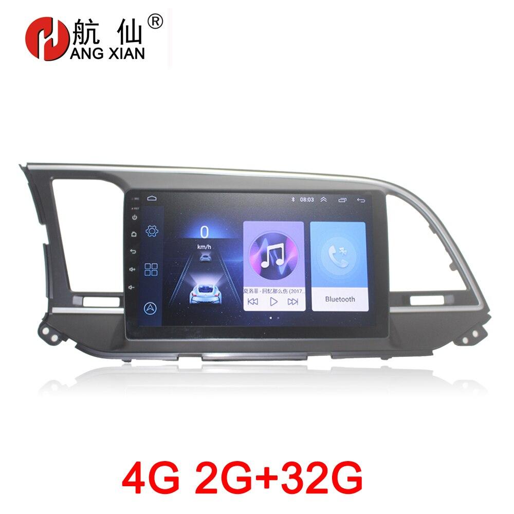 HANG XIAN 2 din car radio autoradio for Hyundai Elantra 2016 dvd player GPS navigation accessory with 2G+32G 4G internet