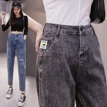 Women's High Waist Stretch Jeans 2021 Autumn Korean Style Thin Ripped Dark Cropped Pants Straight Ha