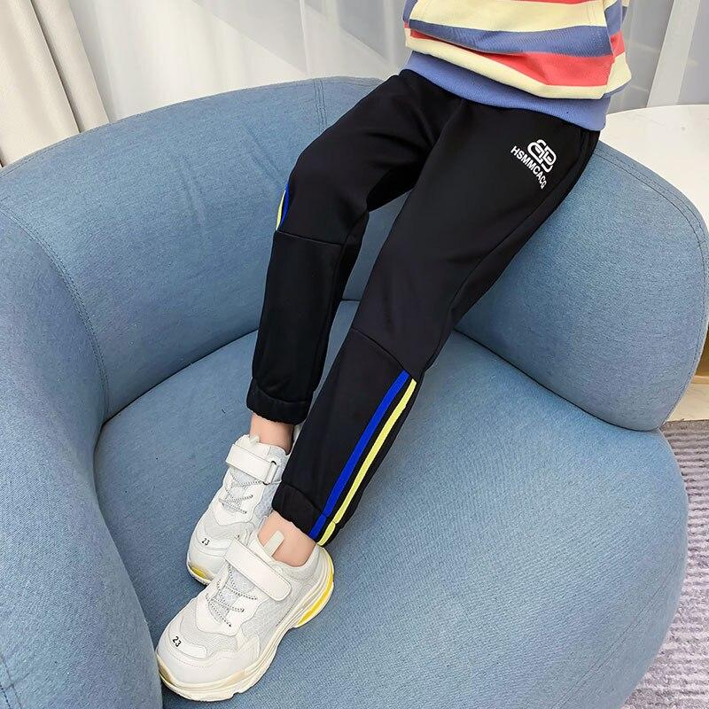 Детские спортивные штаны, спортивные штаны в полоску с карманами, штаны для девочек, свободные спортивные штаны для бега, уличные повседнев...