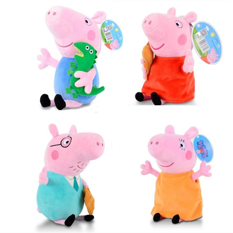 4 unids/set 25 CM Peppa Pig George papá mamá familia Pack peluche muñeca juguetes peluche niños regalos