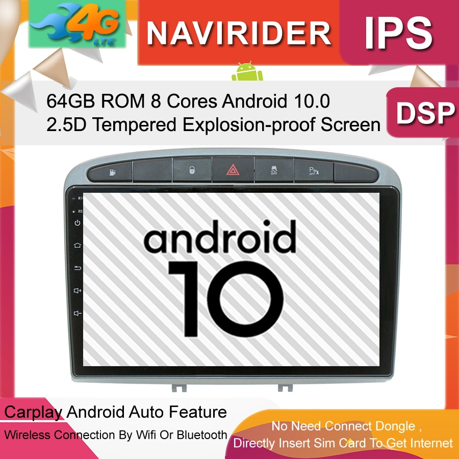 IPS экран Android головное устройство для Peugeot 308 408 2007-2014 автомобильный аудио магнитофон радио GPS Авторадио Мультимедиа Навигация
