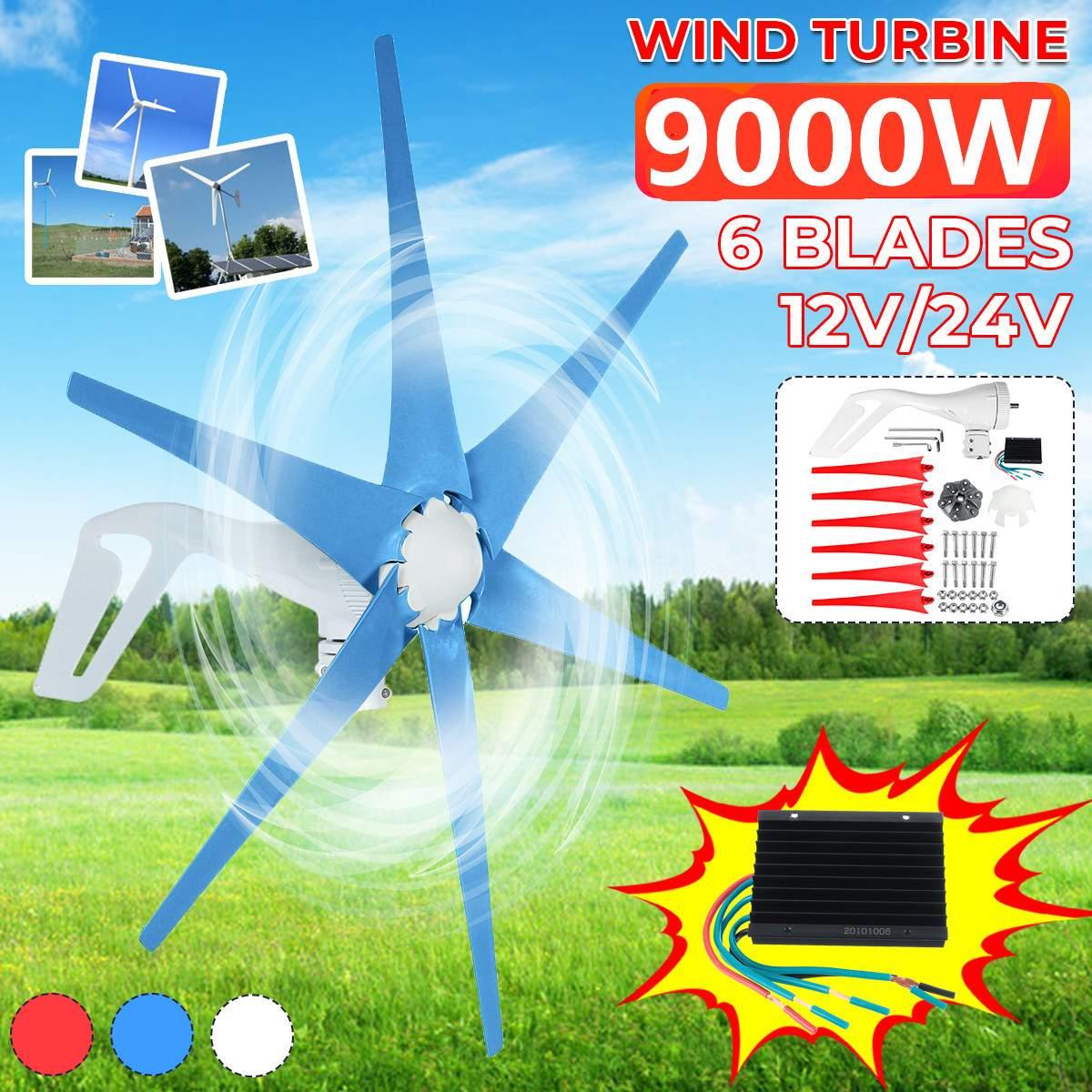 S2 9000 واط هوب نوع الرياح مولد تربيني 6 شفرة مع تحكم طاحونة توربينات الطاقة للمنزل مصباح الشارع قارب