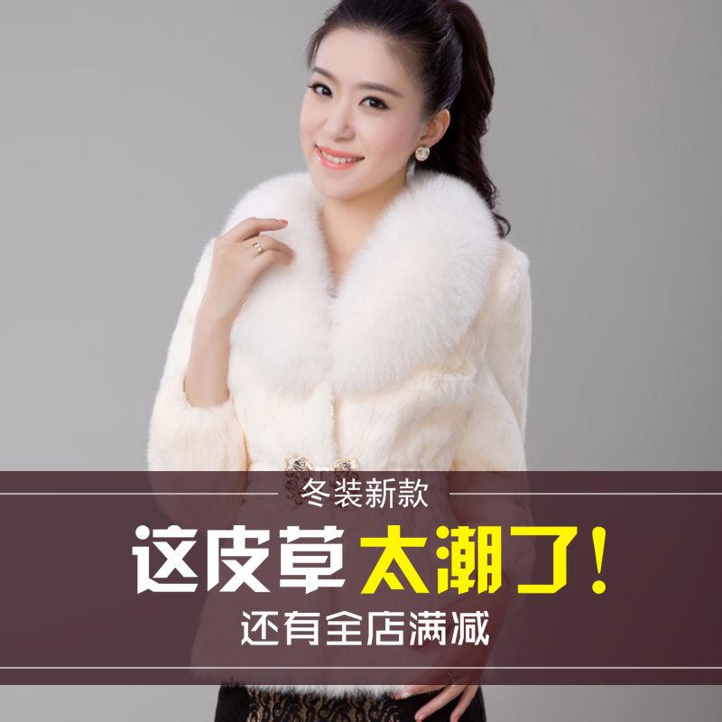 2021 winter new imitation rabbit fur grass coat female short fox fur collar slim slim warm coat fur faux fur trim faux fur coat фото