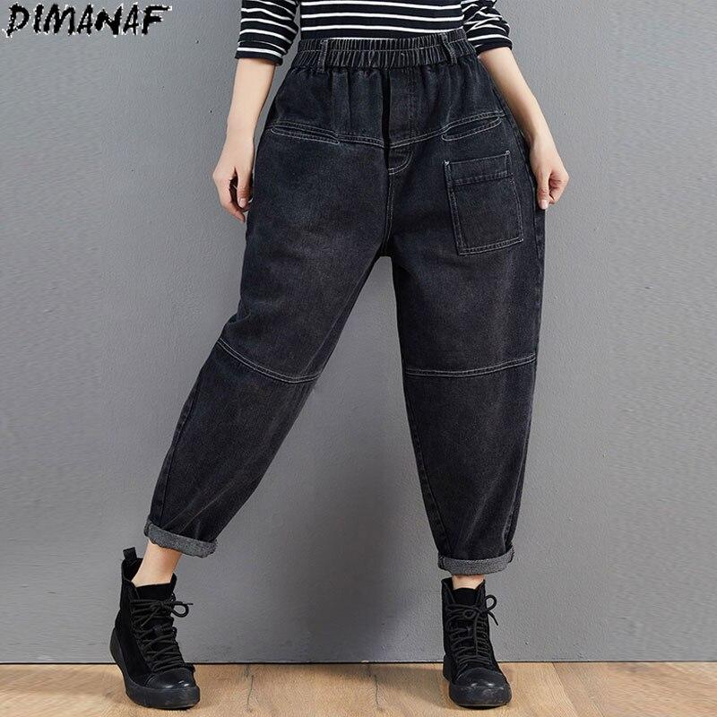 ديماناف سروال جينز حريمي كبير الحجم سروال حريم جينز نسائي فضفاض بخصر مطاطي موضة 2021 بنطلون ربيعي