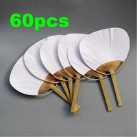 Pai pai bambu 60pcs Pure white bamboo handle blank calligraphy painting blank group fan white fan summer