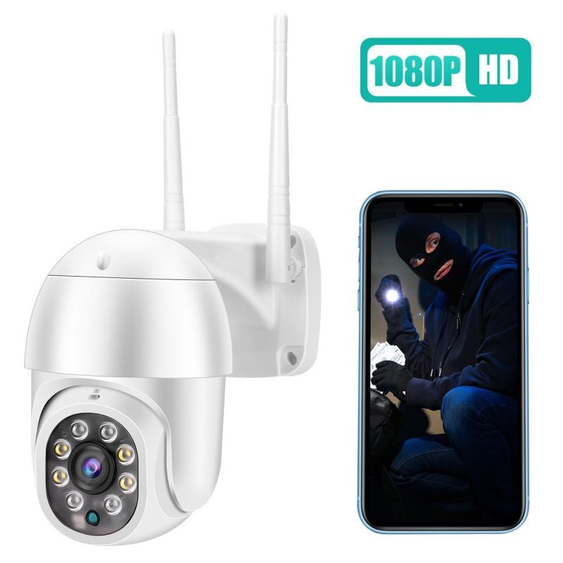 1080P HD Wifi Outdoor Waterproof Low Power IP Camera Wireless Surveillance IR Camera IP Camera Consumer Camcorders