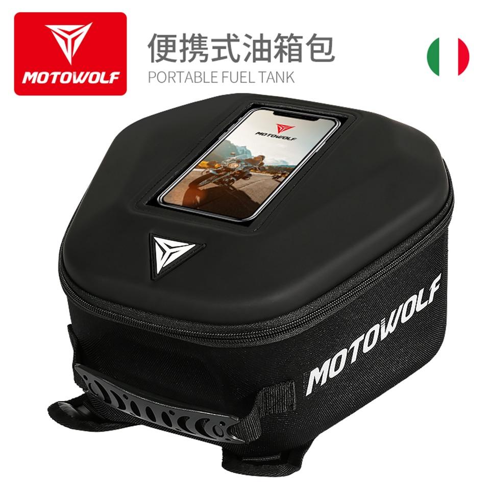 MOTOWOLF-حقيبة عالمية لخزان الوقود للدراجات النارية ، حقيبة ساعي ، مقاومة للماء ، عاكسة ، غير قابلة للانزلاق ، معدات ركوب الدراجات