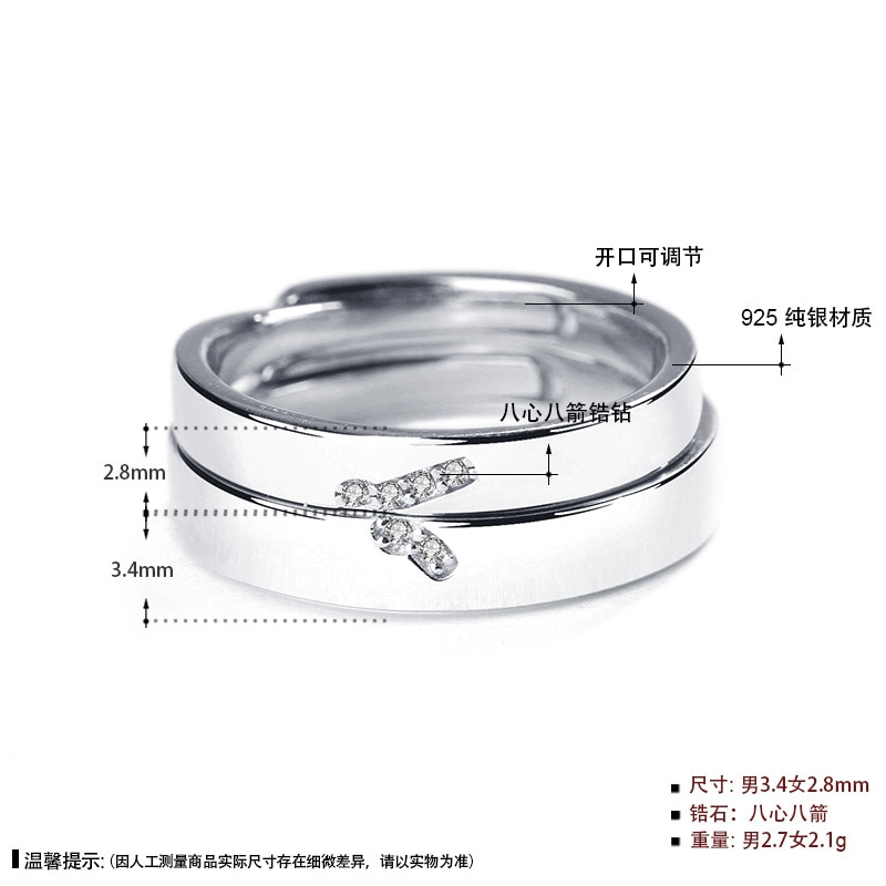 Lai Ming Origional 925 esterlina diseño joyería tiempo Simple amor parejas anillo Cool tendencia ajustable pareja anillos