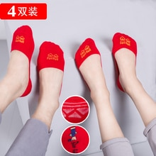 Red No-show Socks Female Low Top Invisible Socks COUPLE'S Animal Year Rat-Belonged cai xiao ren Marr