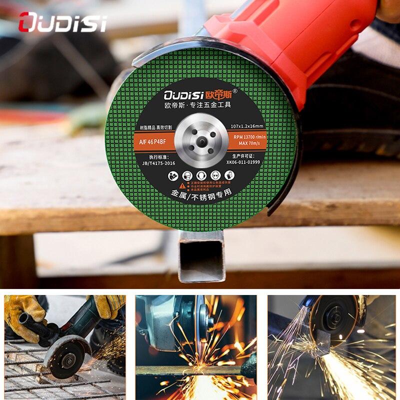 5-50 шт. металлические режущие диски из нержавеющей стали 107 мм отрезные диски откидные шлифовальные диски угловая шлифовальная машина