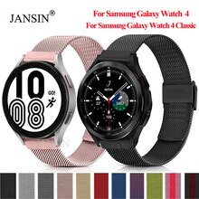 Milanese For Samsung Galaxy Watch 4 40mm 44mm Correa Stainless Steel Metal Strap For Galaxy Watch 4 Classic 42mm 46mm Bracelet