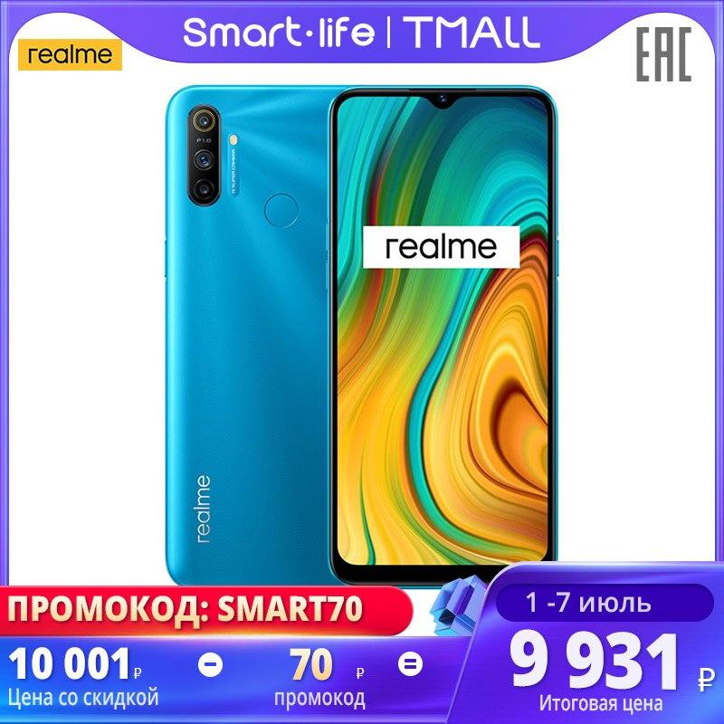 Smartphone realme C3 64 GB, batería de gran capacidad 5000 mAh, cámara triple, NFC, procesador potente, garantía rusa
