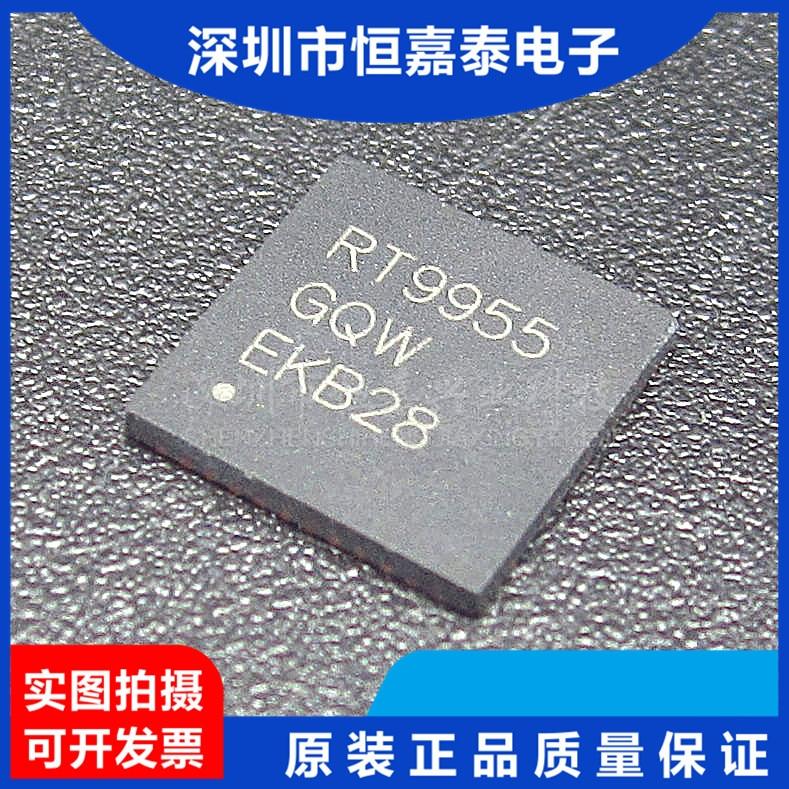 Novo & original 100% em estoque rt9955 rt9955gqw ic QFN-48