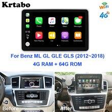 La radio del coche Android reproductor multimedia para Mercedes-Benz ML GL W166 sobre las GLS 2012-2016 8 pulgadas de pantalla táctil GPS Bluetooth Carplay