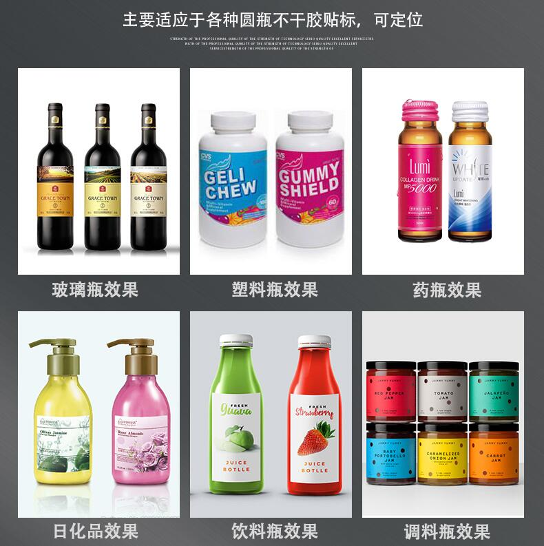 MT-38 manual round bottle labeling machine, self-adhesive trademark label labeling machine manual labeling machine enlarge