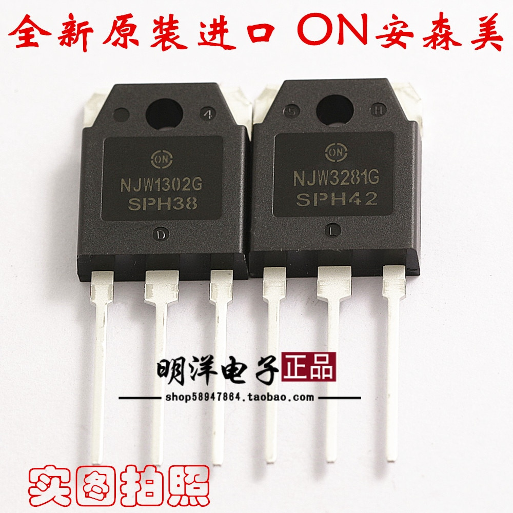 AliExpress - 10pair/30pair NJW1302G NJW3281G ON Semiconductor 1302/3281 New Original Import Pairing free shipping