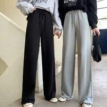 Real Shot Spring and Autumn Sports Pants Female Wide Leg Pants Harem Pants