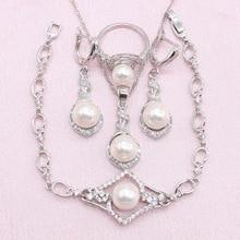 Ensembles de bijoux de mariage de couleur argent perle blanche personnalisée pour les femmes Zircon pierre boucle doreille collier anneau Bracelet cadeau de noël
