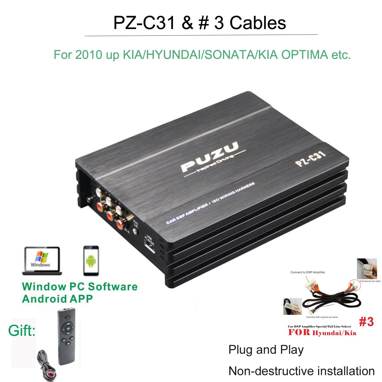 PUZU автомобильный DSP усилитель PZ-C31 EQ bluetooth без потерь музыка с жгутом проводов кабель для Elantra kia HYUNDAI/KIA K7 2010-2017