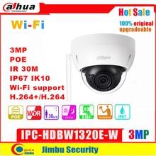Cámara Dahua IP Easy4ip cloud wifi 3MP IPC-HDBW1320E-W wifi cameraIK10 IP67 p2p IP Cámara SD ranura para tarjeta temperatura-30