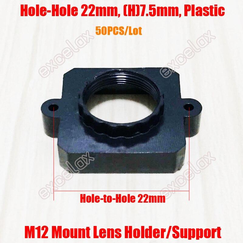 50 teile/los Loch Abstand 22mm Höhe 7,5mm Kurze M12 Montieren Kunststoff CCTV Kamera Modul Bord Objektiv Adapter Halterung unterstützung Halter