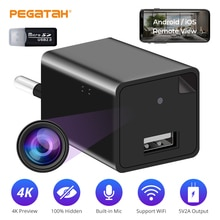 Mini wifi camera 1080P Plug USB Charger Camcorder Video recorder Wireless Portable Camera Security P