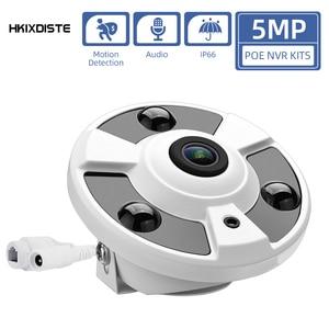 5MP CCTV POE IP Fisheye Panoramic Camera Outdoor Waterproof 180 Degree View Security Surveillance Dome Camera XMEYE H.265 ONVIF