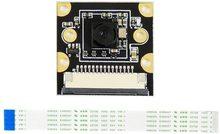 Caméra XiaoR Geek IMX219-77 pour Kit de développement Jeston Nano, résolution 3280 × 2464, 8 mégapixels Angle de 77 degrés du capteur IMX219