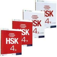 4 Pz/lotto 4 Pcs Cinese Inglese Quaderno Hsk Studenti Cartella di Lavoro E Libro di Testo Standard Corso Hsk 4