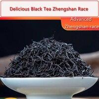 250g ZhengShanXiaoZhong Superior Oolong Tea the Green food For Health
