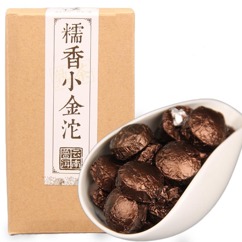 China Yunnan Menghai Klebriger Duft Xiaotuo Tee Puer Tee Gekocht Tee Mini Tuocha Klebreis Duftenden Tee 250g Haushaltswaren
