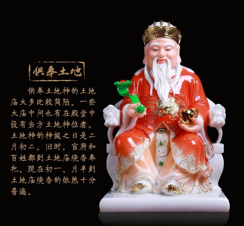 2020 bon bouddha statue asie du sud-est maison boutique sanctuaire Patron saint ornemental dieu TU DI SHEN FU DE ZHENG SHEN jade richesse dieu