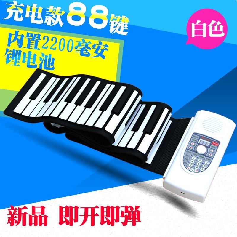 Folding Electronic Keyboard Adults Bluetooth Electronic Keyboard Microphone 88 Teclado De Musica Musical Instruments EI50EK enlarge