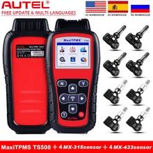 Autel TPMS TS508 сканер с 8 шт. комплект датчиков, MX Sensor 433 МГц/315HHZ шины Профессиональный TPMS инструмент сенсорный сервис